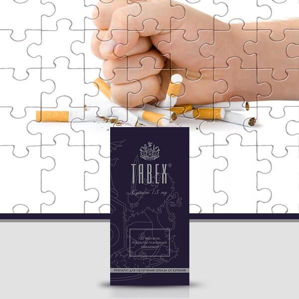 Борьба с курением: как бросить курить