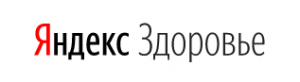 Яндекс здоровье